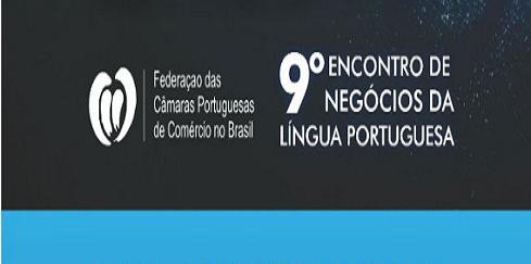 9º Encontro de Negócios da Língua Portuguesa