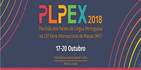 AJEPC organiza Exposição de Produtos e Serviços dos Países de Língua Portuguesa em Macau!